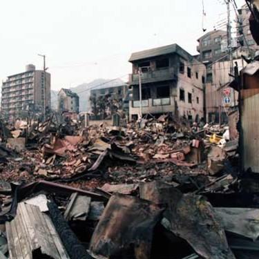 Jak zachować się w czasie trzęsienia ziemi?