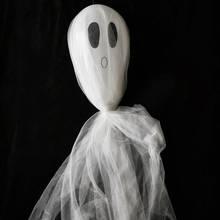 Jak zrobić balonowego ducha na Halloween?
