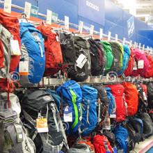 Jak kupić właściwy plecak?