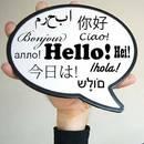 Skuteczne sposoby na naukę języków obcych