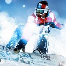 Kilka porad dla początkujących snowboardzistów