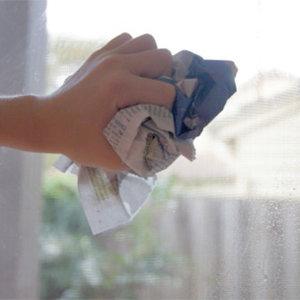 Umyj nimi okna