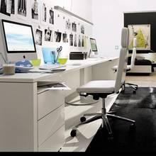 W co wyposażyć domowe biuro?