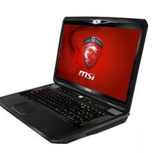 W jaki sposób schłodzić laptopa?