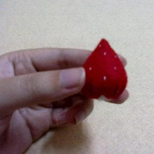 Prawie gotowa truskawka