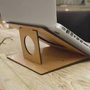 Jak wykonać wygodną podstawkę pod laptopa?