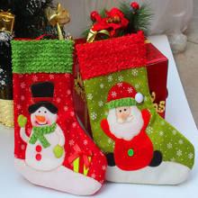 Jak samodzielnie zrobić filcowe skarpety na prezenty?