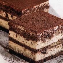 Oryginalny podwieczorek – tort kawowy