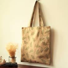 Jak własnoręcznie wykonać torbę na zakupy?