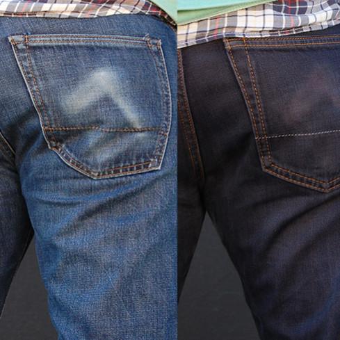 Domowy sposób na zafarbowanie spodni na czarno