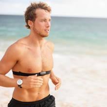 Jak korzystać z pulsometru podczas biegania?