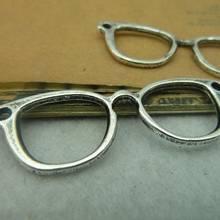 Prosty sposób wykonania wisiorka ze szkieł do okularów