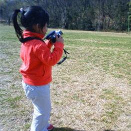 Oswojenie dziecka z aparatem